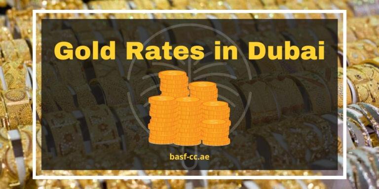 Gold Rates in Dubai